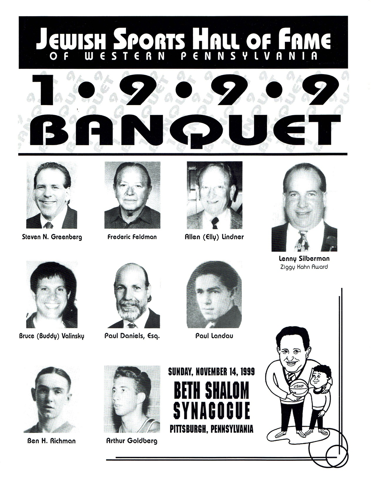 Jewish Sports Hall Of Fame Program Gallery