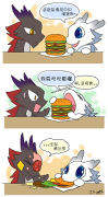 Dragonbro strips 1 - Hamburger