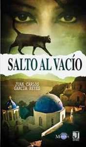 Salto Al Vacío, de Juan Carlos García Reyes