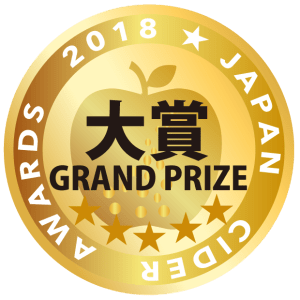 メダル_JCA2018_大賞