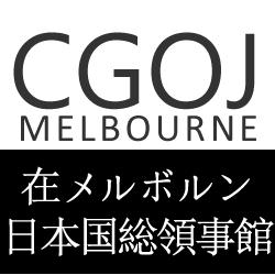 日本企業の製品・商品のPRのための試供品等提供のお願い