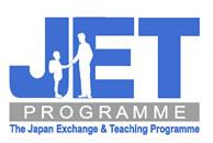 【7月19日】JETプログラム歓送レセプションについて(赴任先地域についてのお伺い)