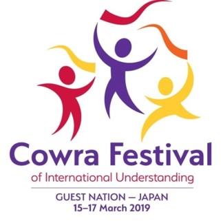 カウラ多文化祭からの協力要請