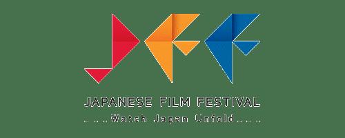 メルボルン日本映画会のご報告