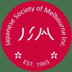 開催延期 メルボルン日本人会 年次総会のお知らせ【8月19日】