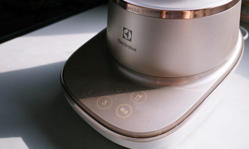 ELECTROLUX Explore 7 主廚系列果汁機|全能調理果汁機 E7TB1-87SM