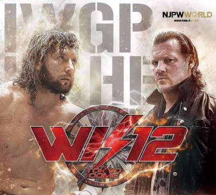 omega-jericho WK12 NJPW World
