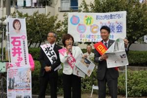 2014-10-25 西淀川区「まちかど懇談会」