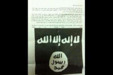 ISIS-letter-on-Jerusalem-Christians