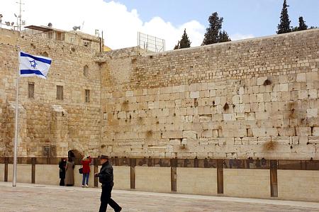 https://i0.wp.com/jcpa-lecape.org/wp-content/uploads/2018/07/Jerusalem-GPO.jpg