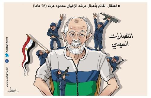 Egypt celebrates the arrest of Mahmoud Ezzat. (Abab/21 News)