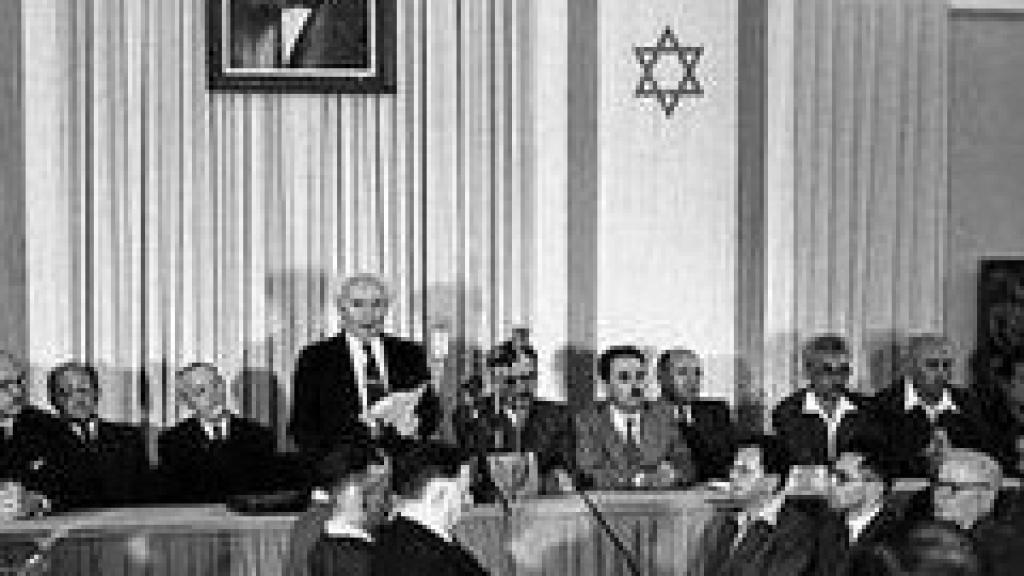 זכויותיה של ישראל כמדינת הלאום של העם היהודי