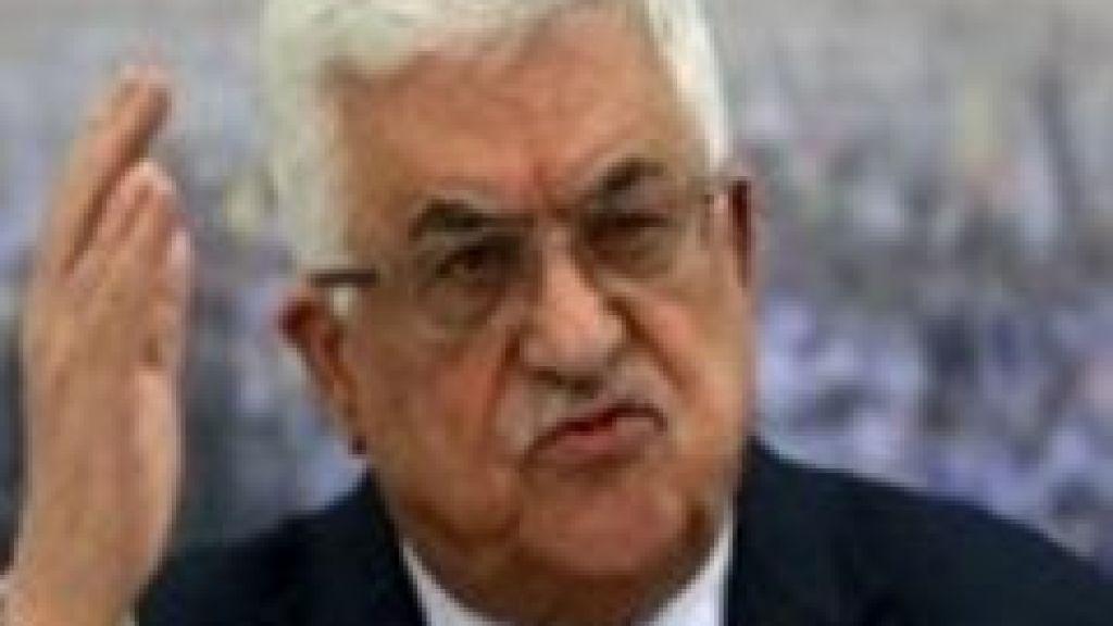 הרשות הפלסטינית נחושה לקדם מהלך חד צדדי נגד ישראל