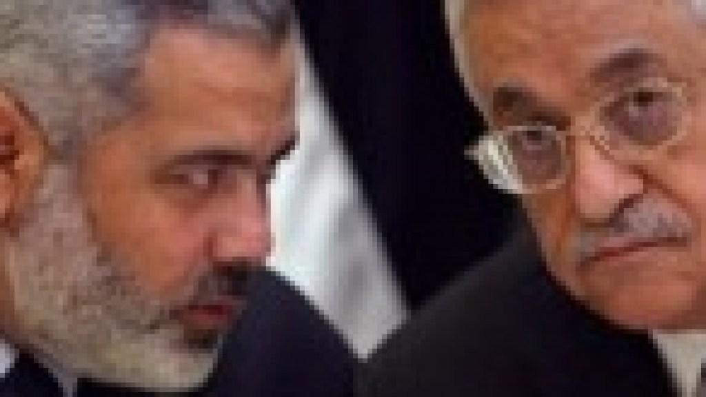 הרשות הפלסטינית ניצבת בפני פרשת דרכים