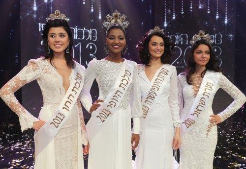 מלכת היופי הישראלית לשנת 2015 ייטאייש איינאו