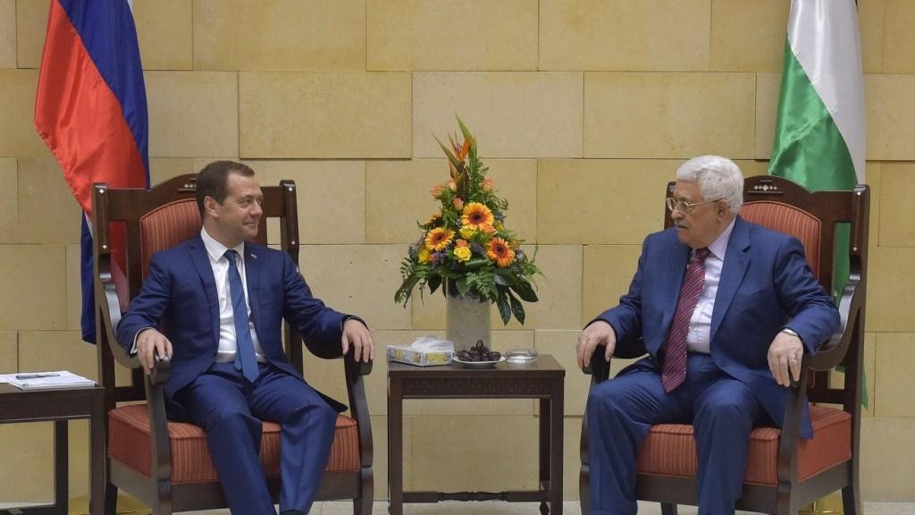 ממשלת אחדות לאומית פלסטינית