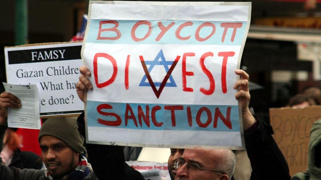 ישראל היא לא מדינת אפרטהייד וכדי שתבינו למה