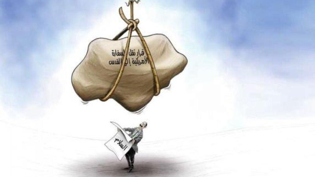 עיכוב בהחלטת הממשל – ניצחון פלסטיני