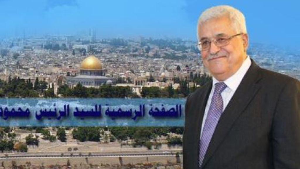המרחק בין ירושלים לרמאללה גדל