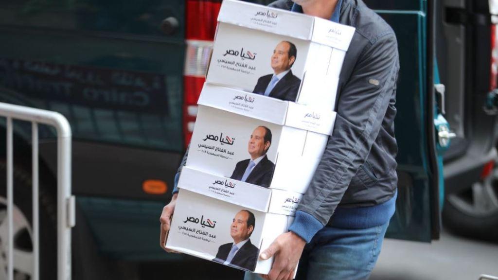 פארסת הבחירות במצרים