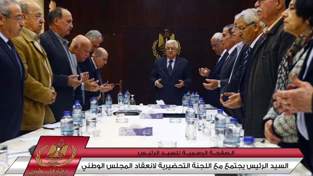 מיוחד: נאום אבו מאזן - תחילת המערכה על העצמאות הפלסטינית