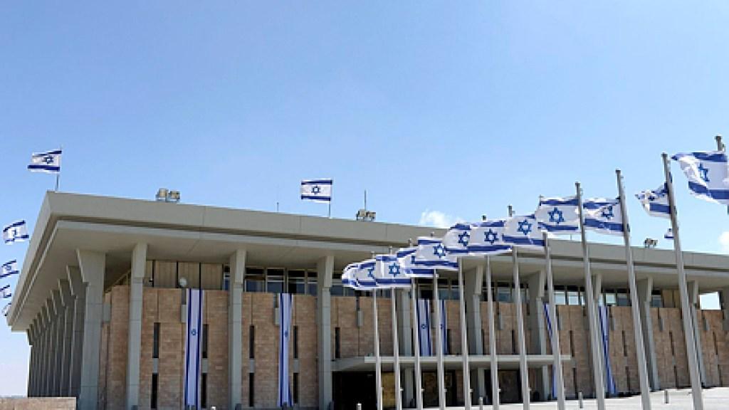 כך חוקקנו - ירושלים של חוקים