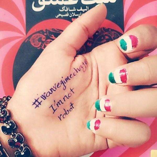 #iranregimechange: שעת הכושר להחלפת המשטר באיראן