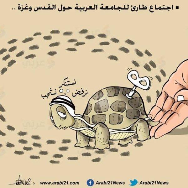 אחרי 70 שנה: עבאס והחמאס מבינים כי מדינות ערב נטשו אותם
