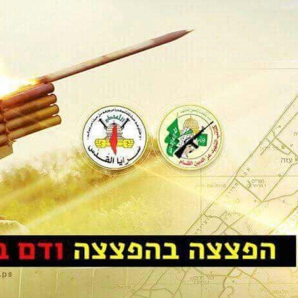 החמאס קיבל החלטה אסטרטגית:
