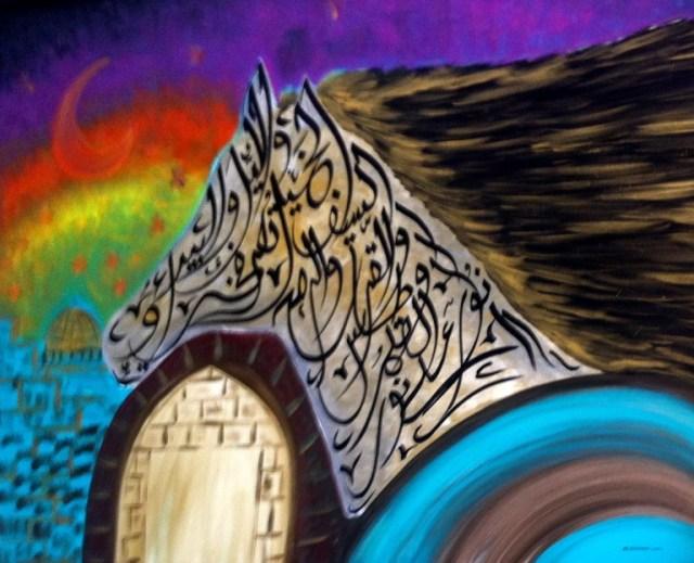 """תצלום: """"סוס של דאע""""ש"""" בלובי של מלון גדול במזרח ירושלים (צילום: פנחס ענברי)"""