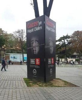 תצלום: שלט חוץ באנטליה, טורקיה, המפיץ שנאה בנושא עזה. אנטליה היתה בעבר מוצפת בתיירים ישראלים, ויחסים מצוינים שרו בין המקומיים לבין המבקרים הישראלים. (צילם: פנחס ענברי)