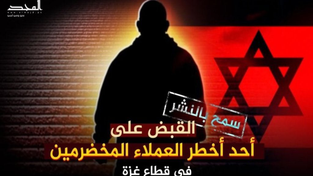 חמאס משוכנע שהצליח לסכל פעולה ישראלית