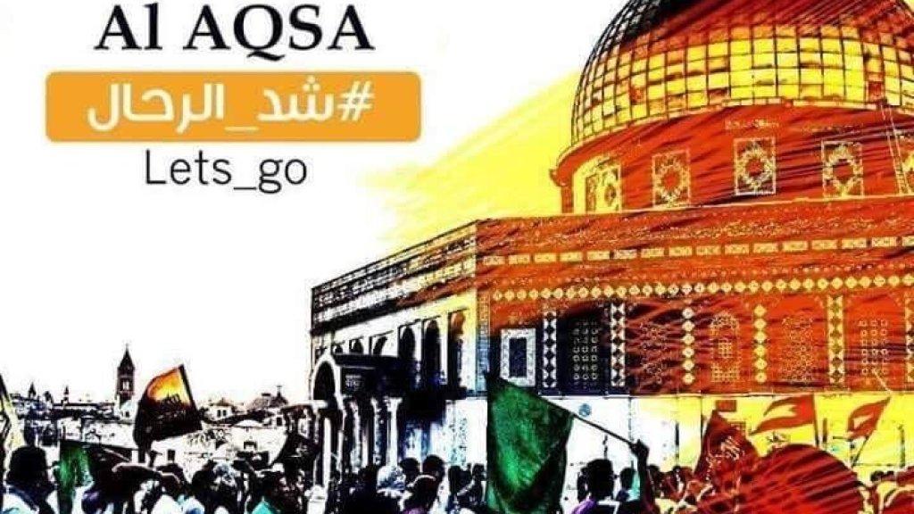גורמים בפתח': עבאס מתכנן קמפיין על רקע דתי בי-ם