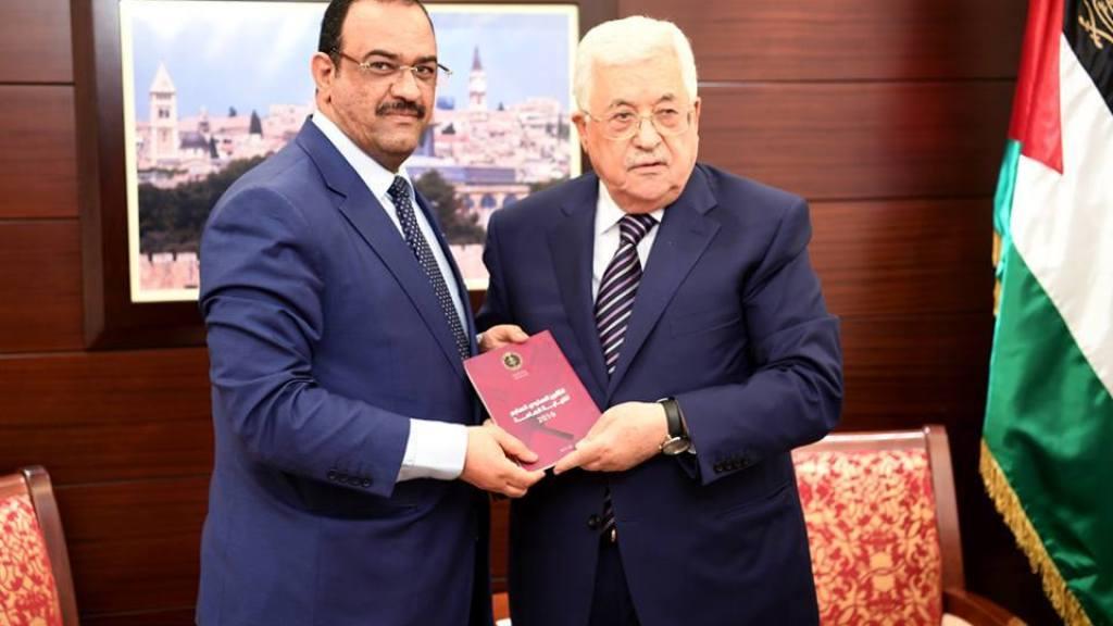 לתת לזאב לשמור על הכבשה: בחירתו של נציג פלסטיני לתפקיד בבית הפלילי הבינלאומי