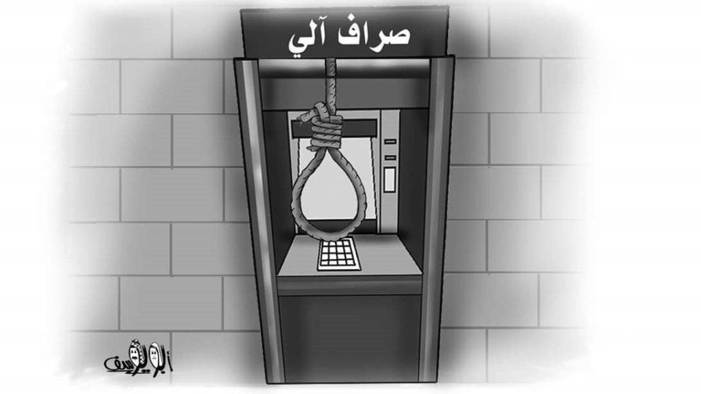 חמאס מאיים: סגירת מחסום רפיח תוביל לפיצוץ