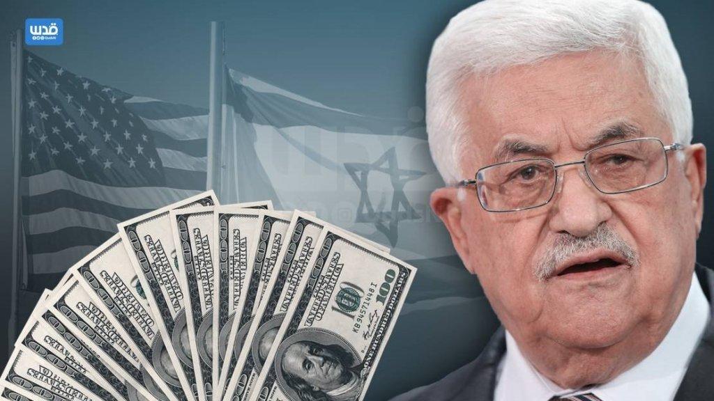 קיזוז הכספי: ישראל הפסיקה להיות פראיירית