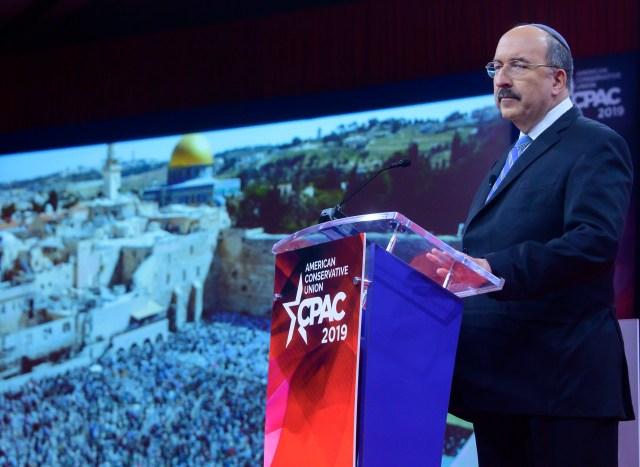 """ד""""ר דורי גולד בנאום בפני ועידת CPAC"""