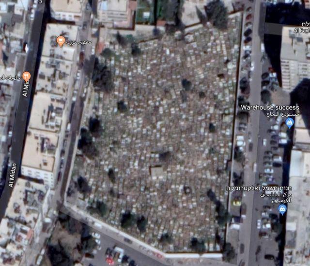 בית הקברות באב מצלא במרכז הבירה דמשק // צילום: גוגל מפות