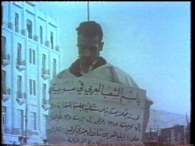 הוצאתו להורג של אלי כהן // צילום: עיתונות ערבית