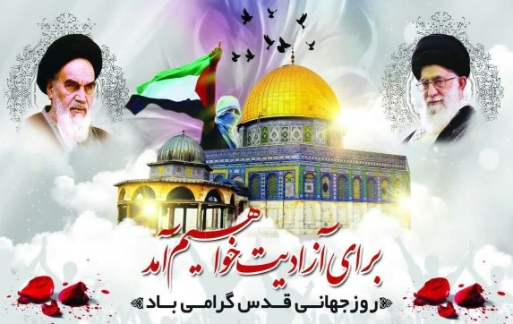 (ח'אמנהאי מחויב למורשת יום ירושלים של ח'מיני. מקור בסיג' ניוז) [3] :