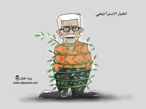 """""""ההחלטה האסטרטגית."""" מחמוד עבאס קשור בענפי זית. קריקטורה באתר אלג'זירה"""
