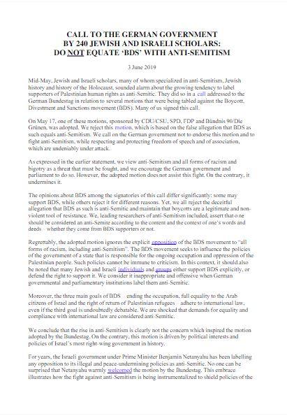 מכתב האקדמאים נגד החלטת גרמניה להגדיר את ה-BDS כאנטישמיות
