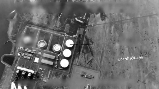 """(תמונה שפרסמה ההסברה הקרבית של החות'ים לגבי תקיפת תחנת הכוח """"אלשקיק"""" בסעודיה[4])"""