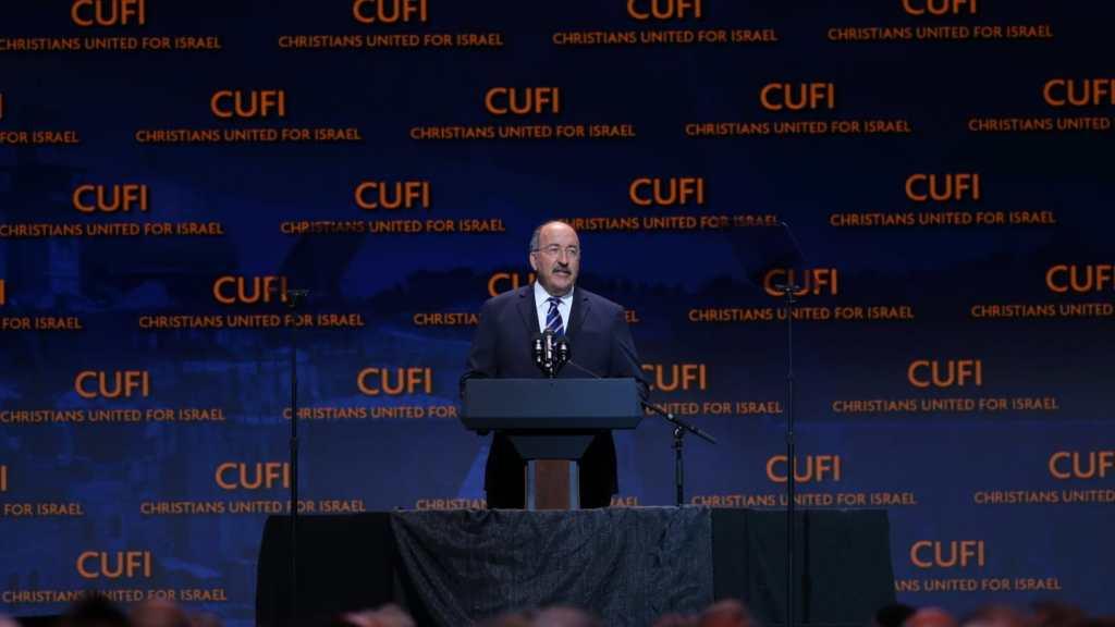 מפגן אדיר למען ישראל בכנס CUFI