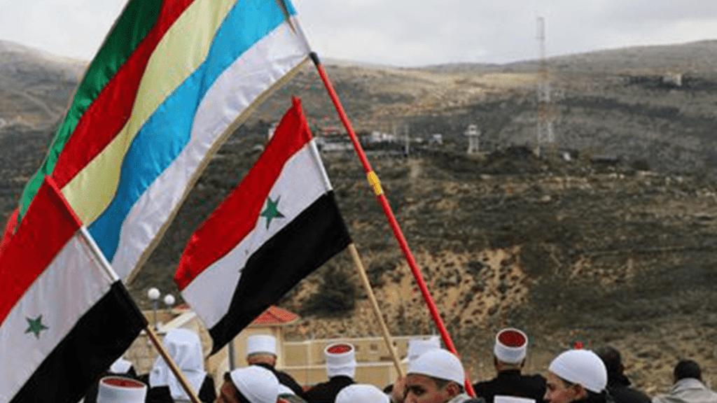 הדרוזים בסוריה ולבנון - בין הפטיש לכלכלה