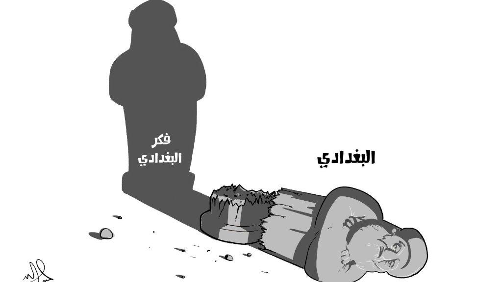 """איראן בעקבות חיסול אלבע'דאדי :""""ארה""""ב הרגה את יציר כפיה"""""""