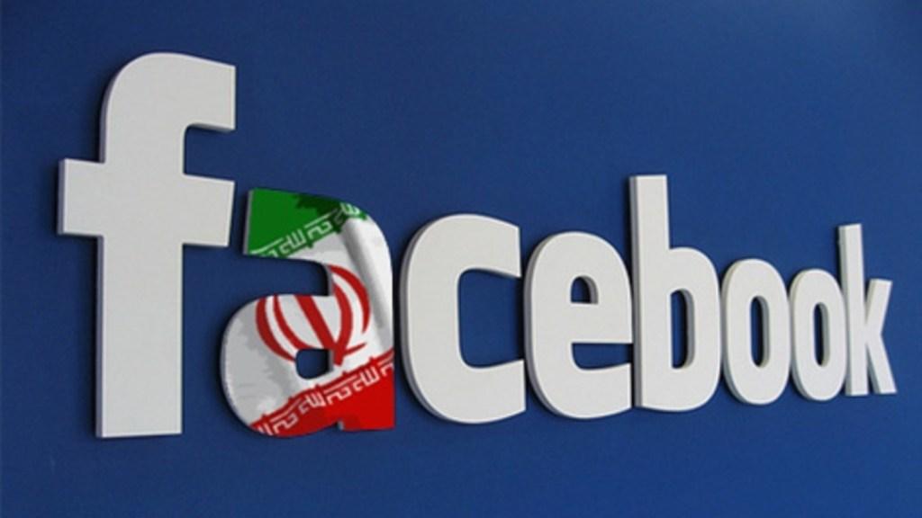 פייסבוק הסירה חשבונות מזויפים איראניים ורוסים שניסו להשפיע על בחירות 2020 בארה