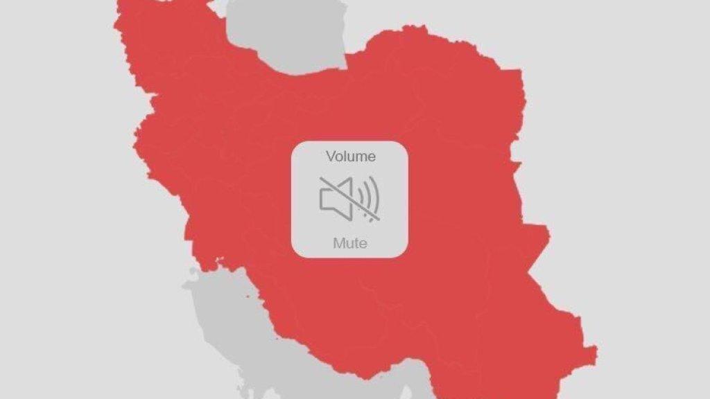 איראן על ניתוק הרשת: