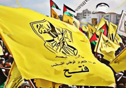 """""""יום זעם"""" פלסטיני - קריאה של פת""""ח לצאת לרחובות // קרדיט אלערביה"""