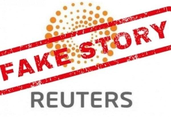 """תמונה שפורסמה באתר """"מאהר"""" בתגובה לתחקיר רויטרס"""